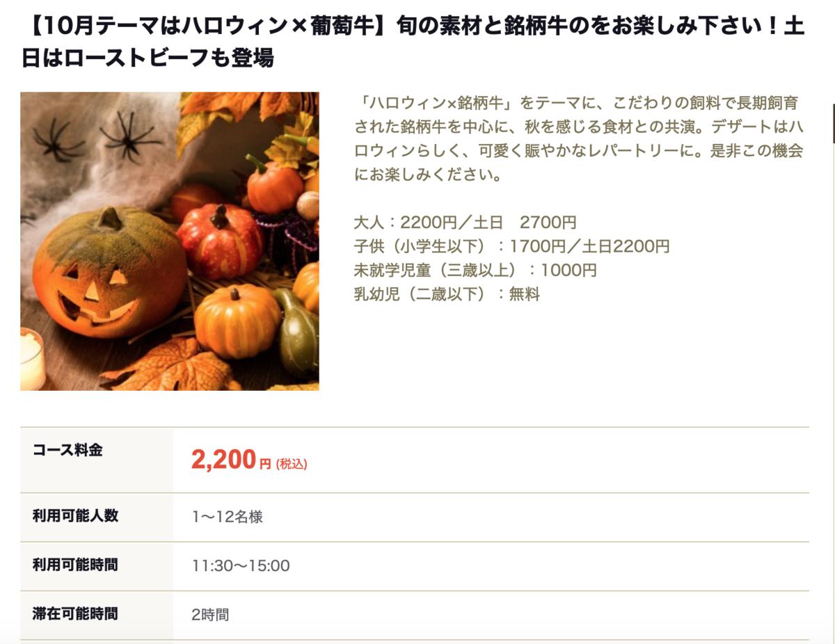 f:id:boo0315:20201012163900p:plain