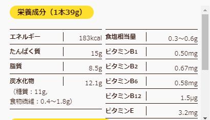 f:id:boo0315:20210102021340p:plain