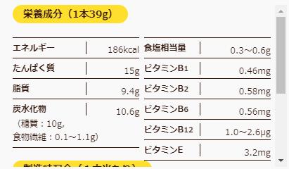 f:id:boo0315:20210102021600p:plain