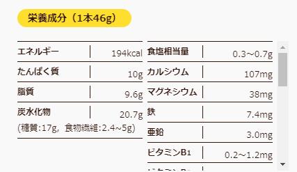 f:id:boo0315:20210102022022p:plain