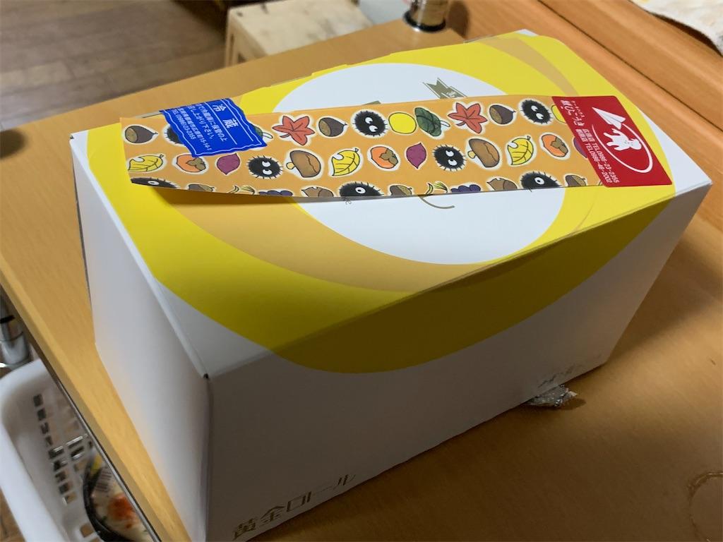 f:id:boogie-box:20200910203705j:plain