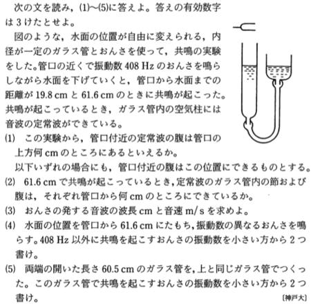 20130710094421