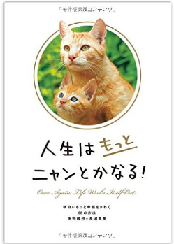 f:id:book-week:20161204144654p:plain