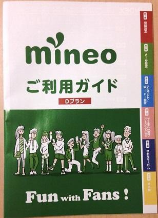 f:id:book_buku:20181004180532j:plain