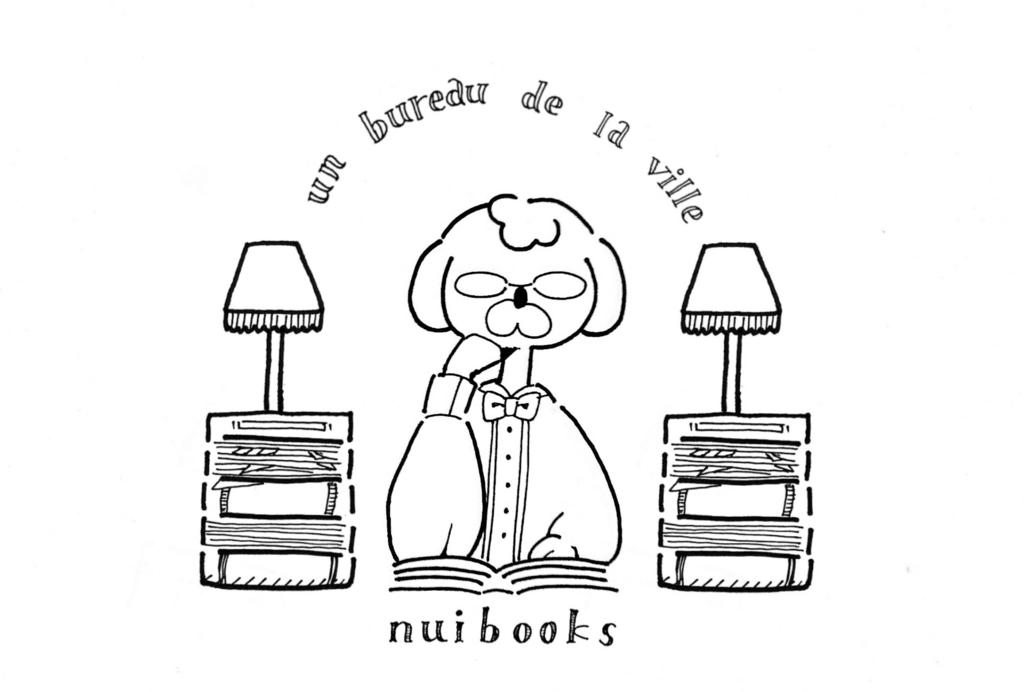 f:id:book_u_i:20180304155845p:plain