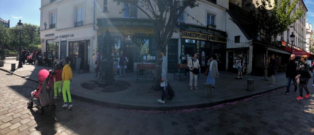 店先のパノラマ写真