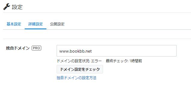 f:id:bookbb:20180805005510p:plain