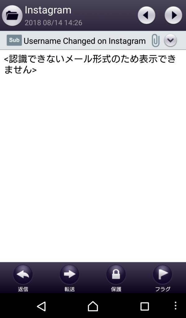 f:id:bookbb:20180816224023p:plain