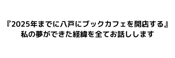 f:id:bookbird:20210130121241p:plain
