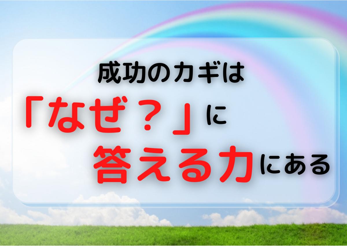 f:id:bookbird:20210513201231p:plain