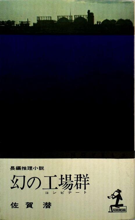 f:id:bookcafe911:20170701172148j:plain