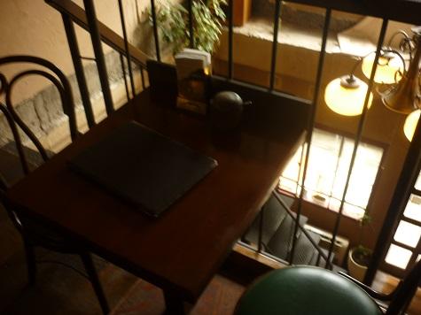 f:id:bookcafe911:20170717175955j:plain