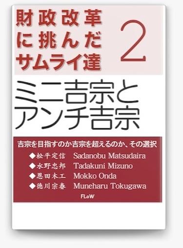 f:id:bookcafe911:20210408231118j:plain