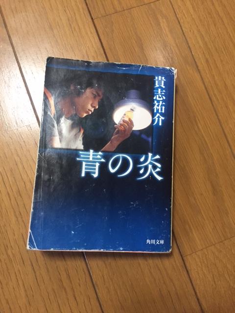 f:id:bookcofe:20171014144636j:plain