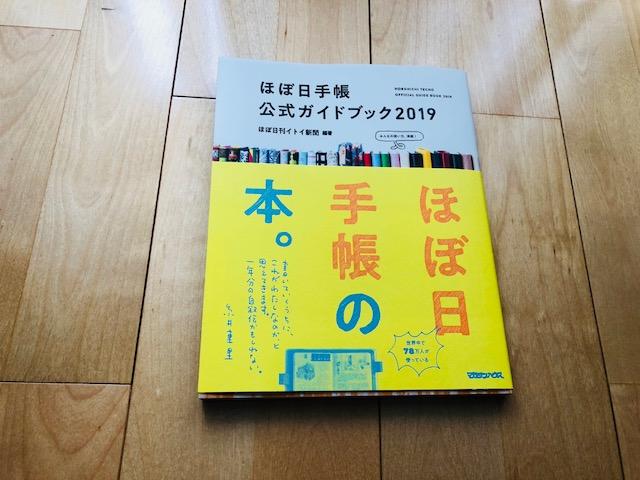 f:id:bookcofe:20180909142251j:plain