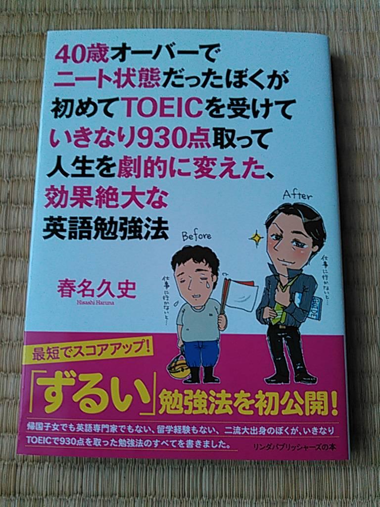 f:id:bookdiary:20171026180442j:plain