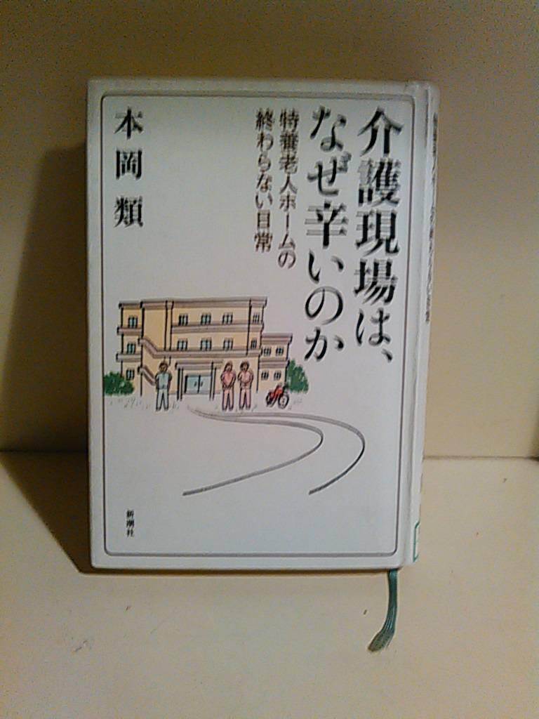 f:id:bookdiary:20171103204128j:plain