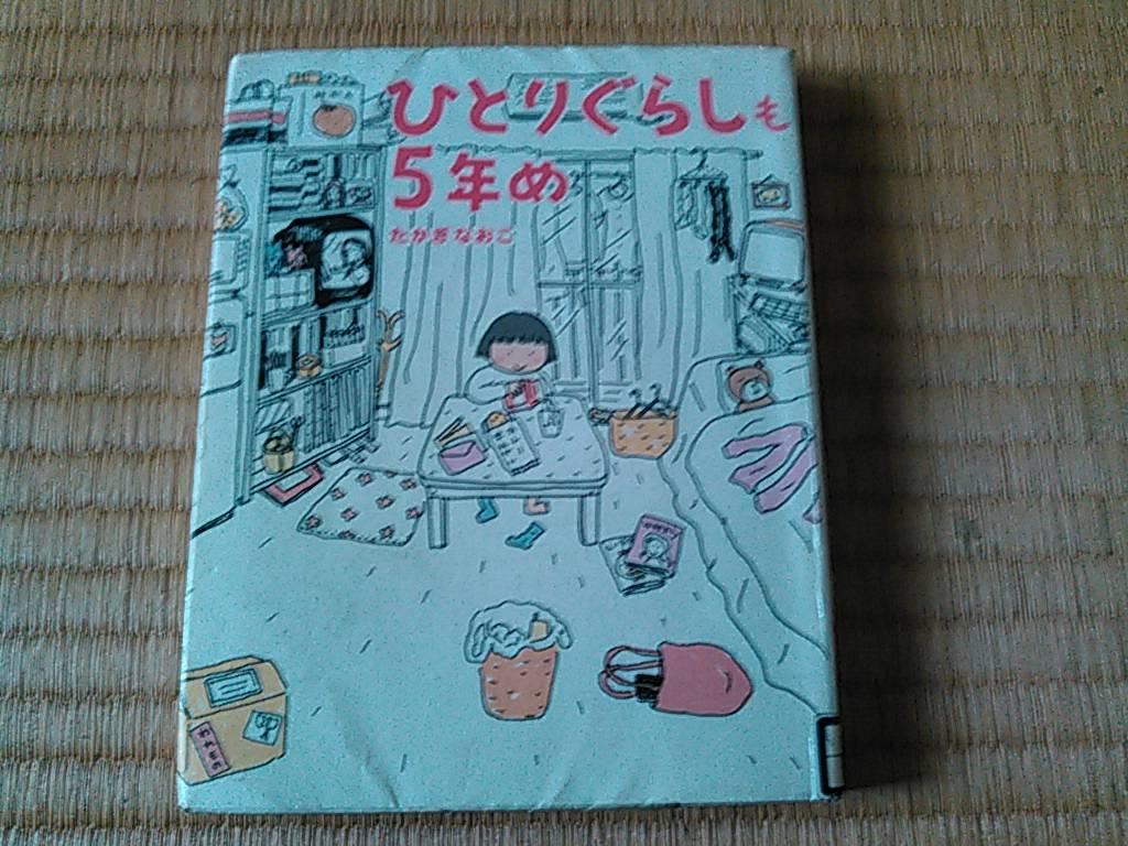 f:id:bookdiary:20180305130408j:plain