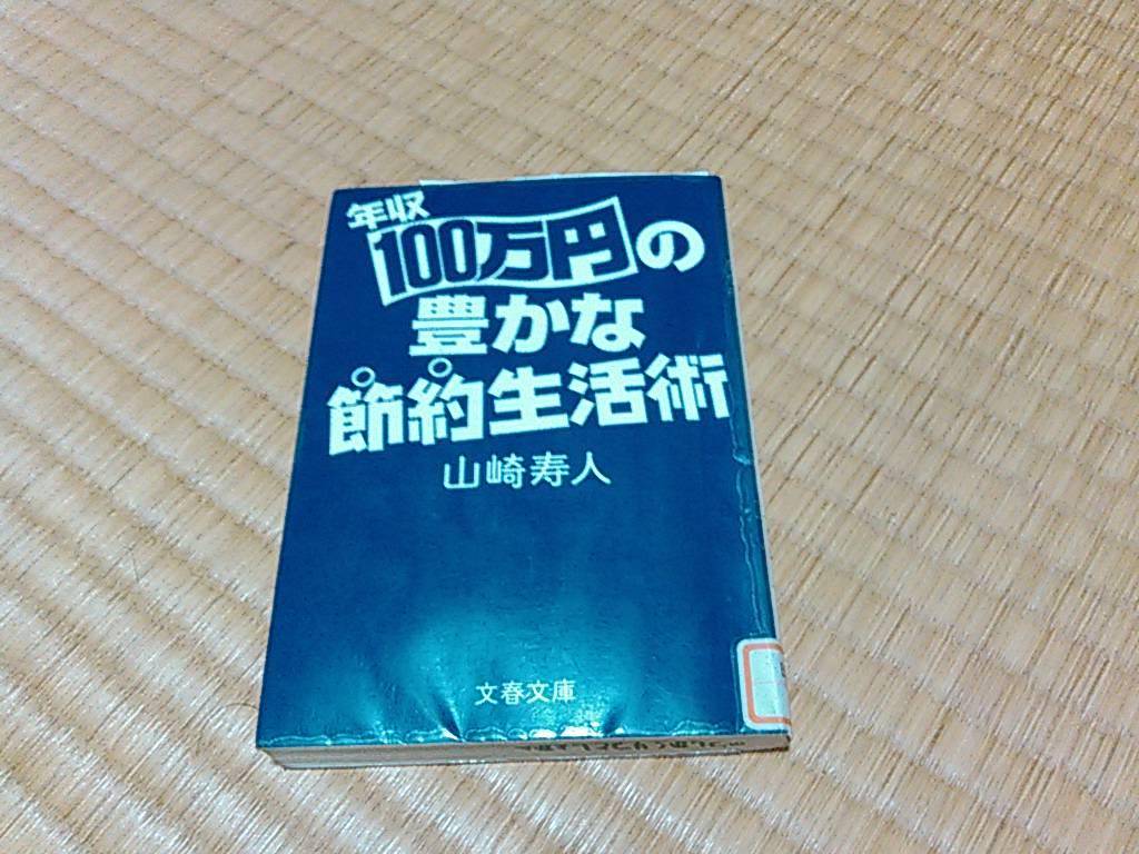 f:id:bookdiary:20180327201118j:plain