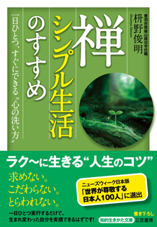 f:id:bookebook:20140331145108j:plain