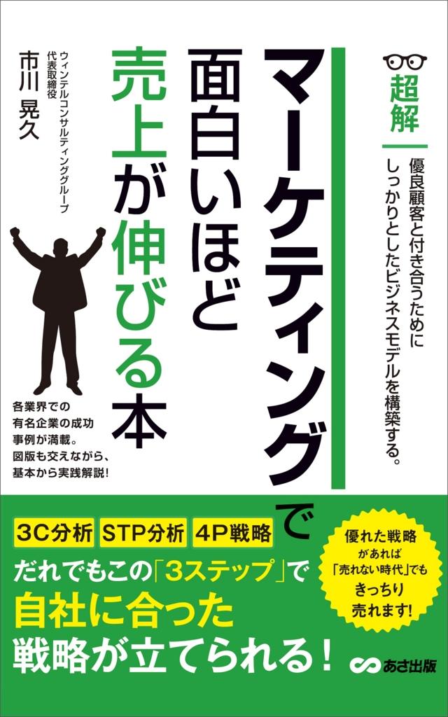 f:id:bookebook:20160615114200j:plain