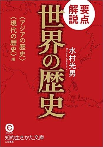 f:id:bookebook:20160617192234j:plain