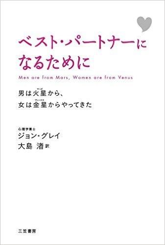 f:id:bookebook:20160627114937j:plain