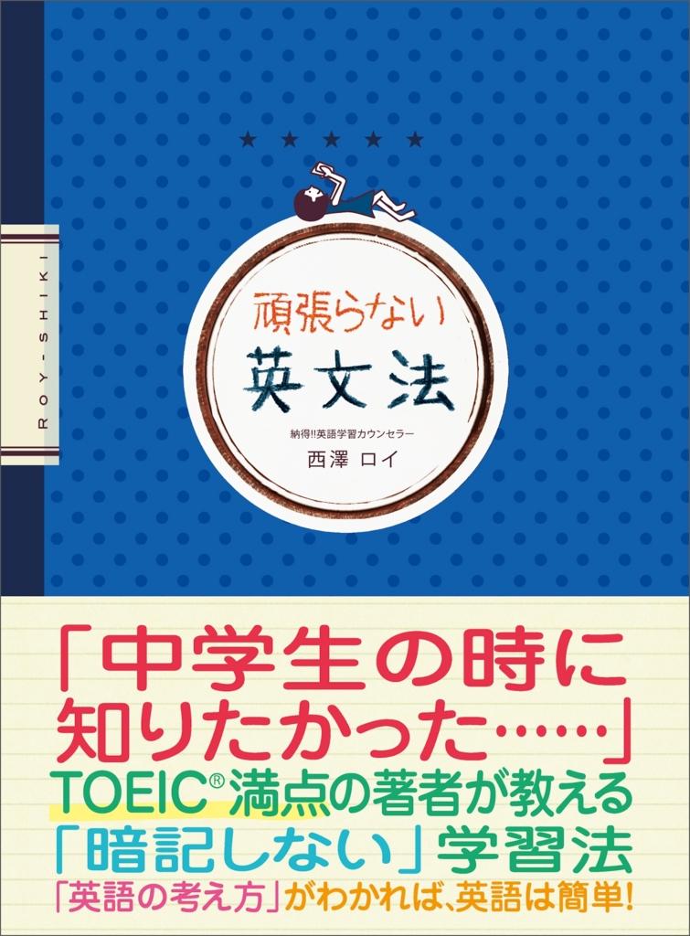 f:id:bookebook:20160706003346j:plain