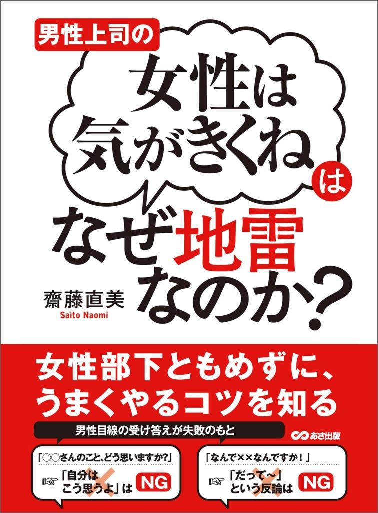 f:id:bookebook:20160715171021j:plain