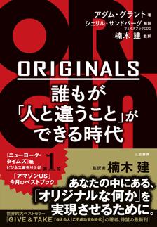 f:id:bookebook:20160819091148j:plain