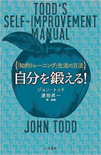 f:id:bookebook:20161112003512j:plain