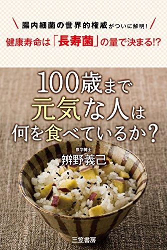 f:id:bookebook:20161112005337j:plain
