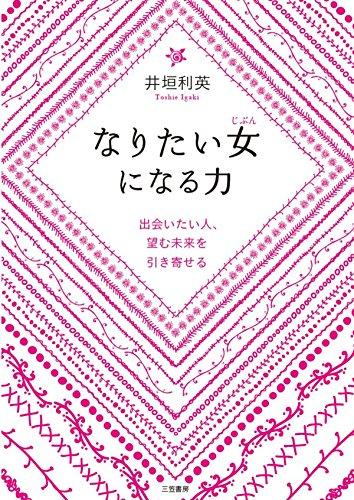f:id:bookebook:20161121165342j:plain