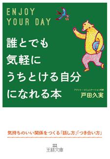 f:id:bookebook:20161125153845j:plain