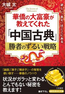 f:id:bookebook:20161220121153j:plain