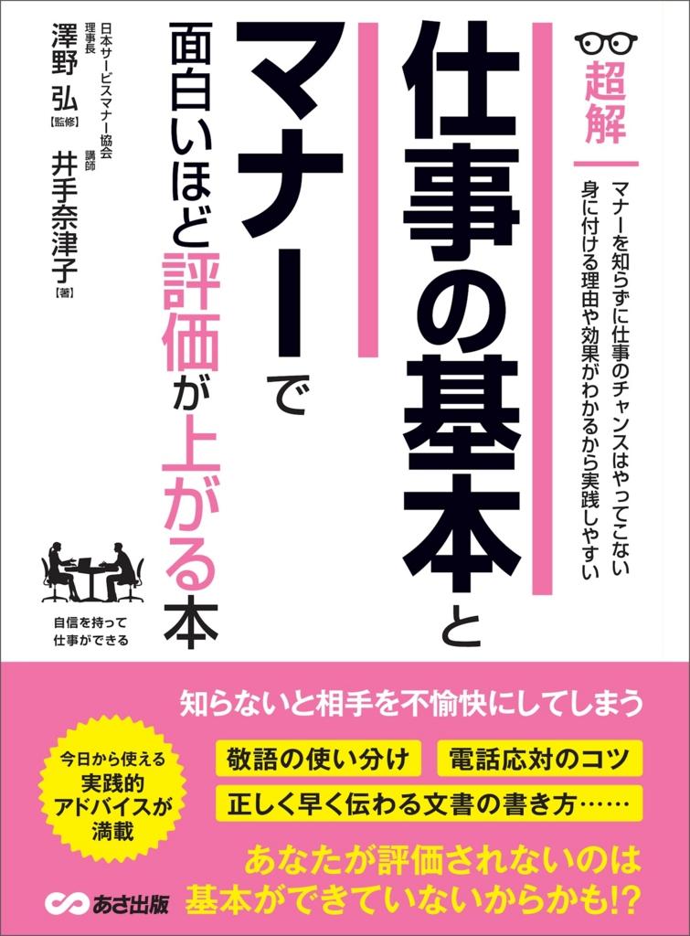f:id:bookebook:20170324135457j:plain