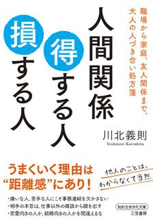 f:id:bookebook:20170414175130j:plain