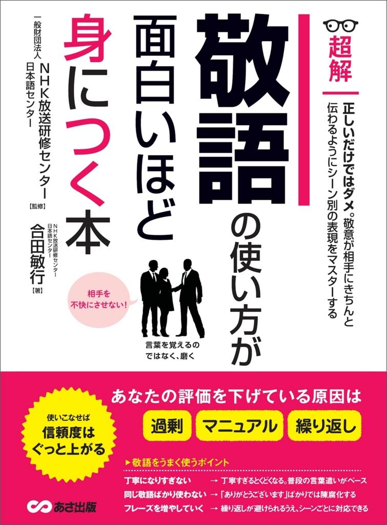 f:id:bookebook:20170502120240j:plain