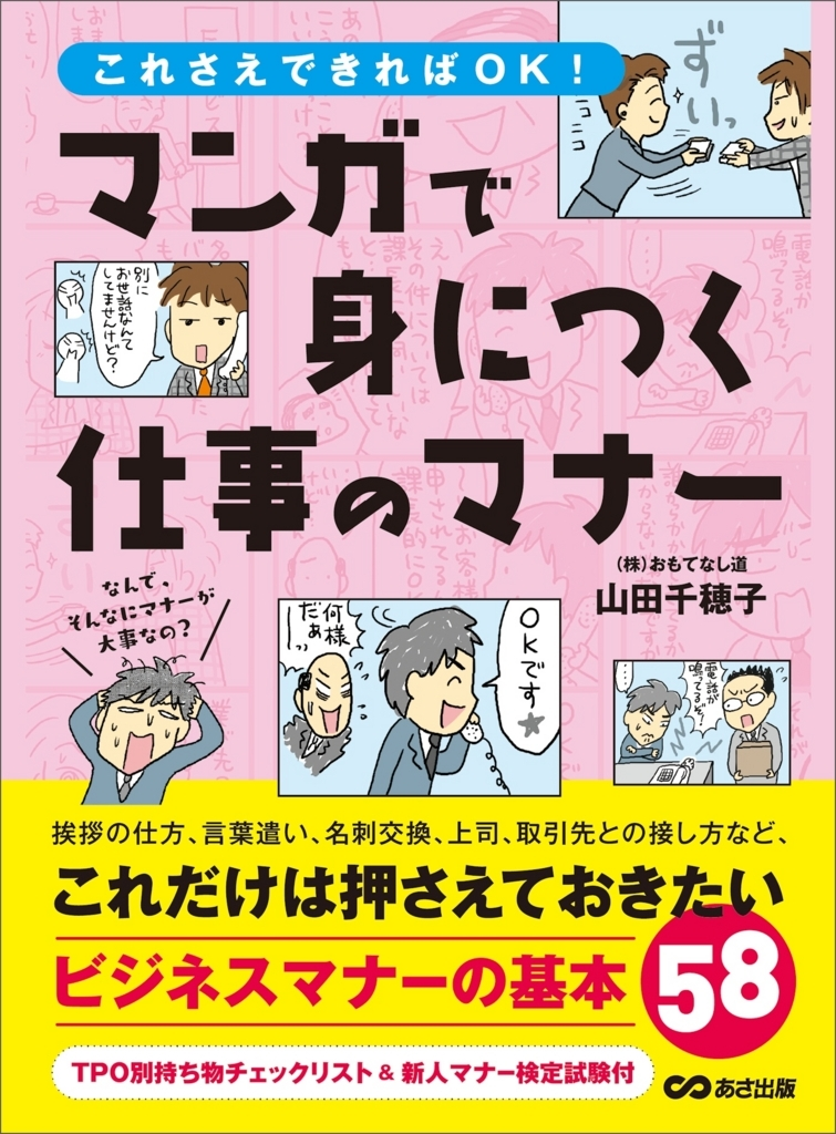 f:id:bookebook:20170602225530j:plain