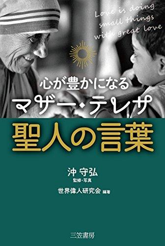 f:id:bookebook:20170714193910j:plain