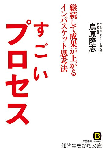 f:id:bookebook:20170908150538j:plain