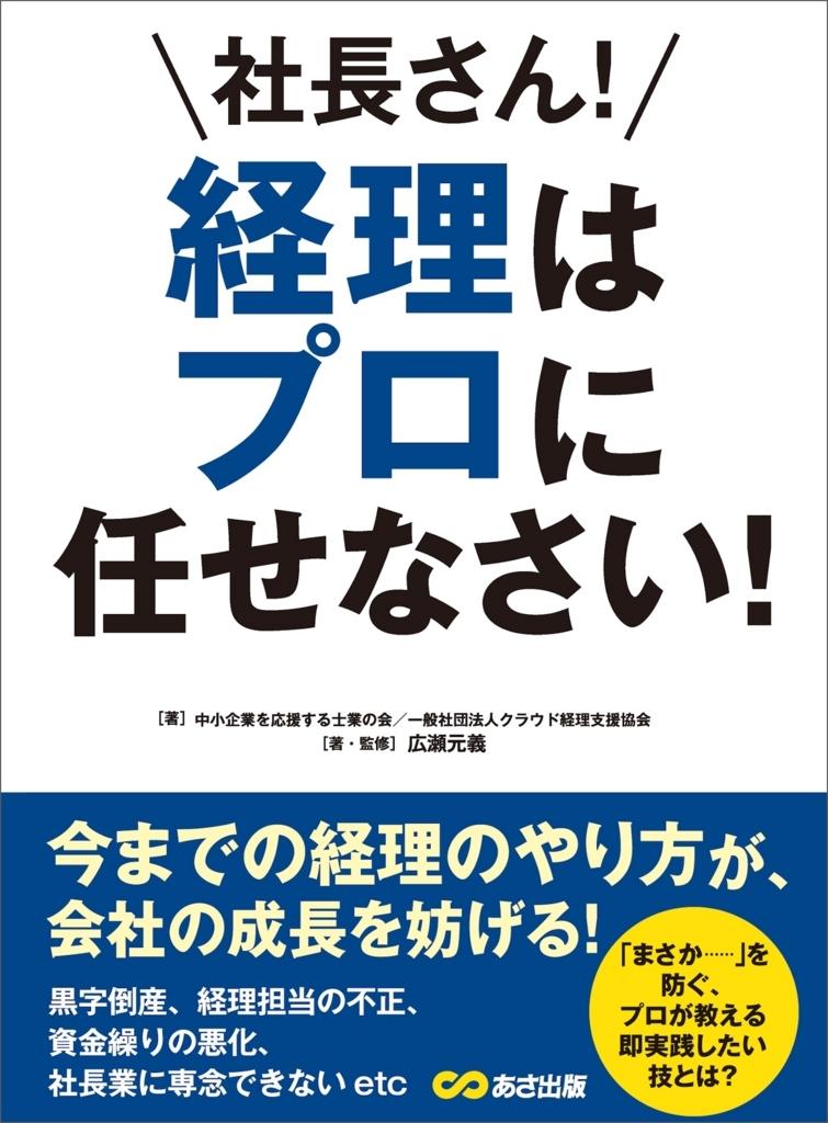 f:id:bookebook:20170926014500j:plain