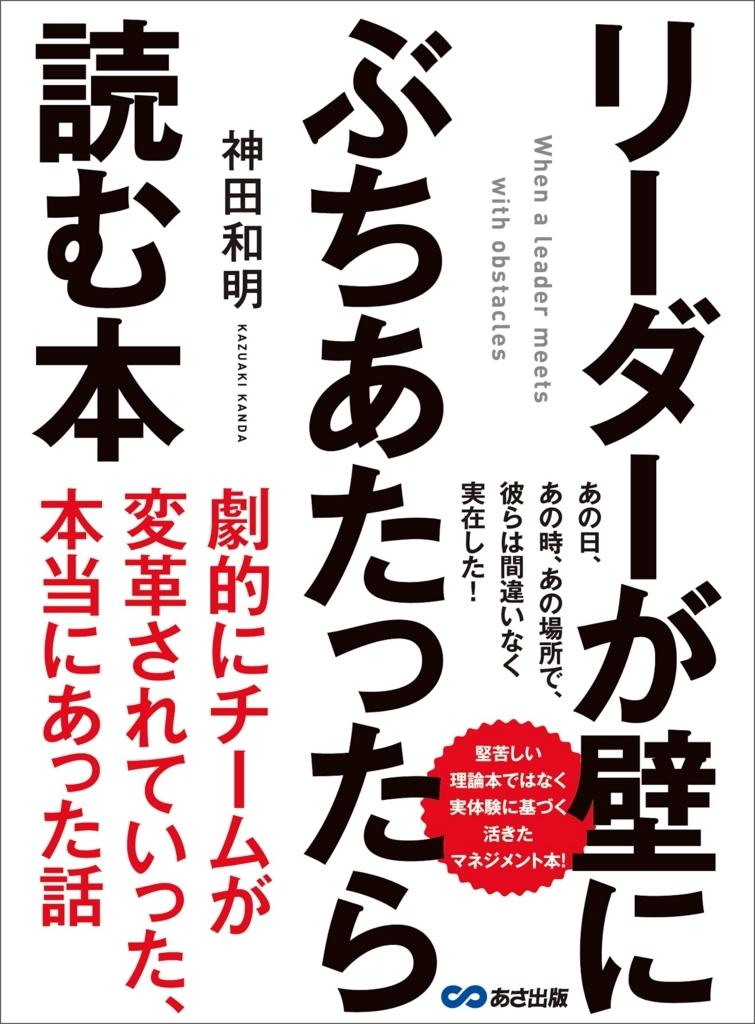 f:id:bookebook:20171001155512j:plain