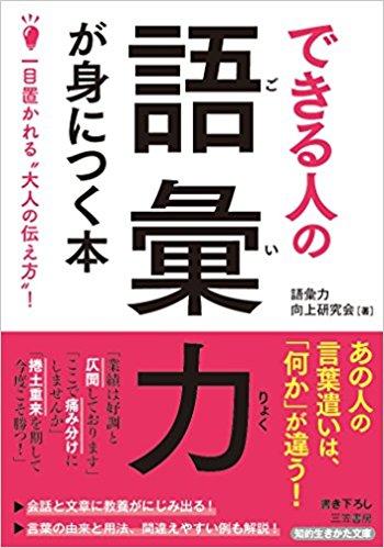 f:id:bookebook:20171030001645j:plain