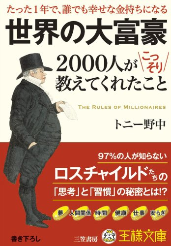 f:id:bookebook:20171030003414j:plain