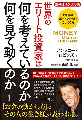 f:id:bookebook:20171030003922j:plain
