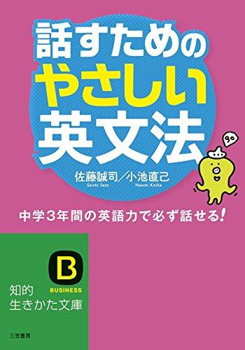 f:id:bookebook:20171230010633j:plain