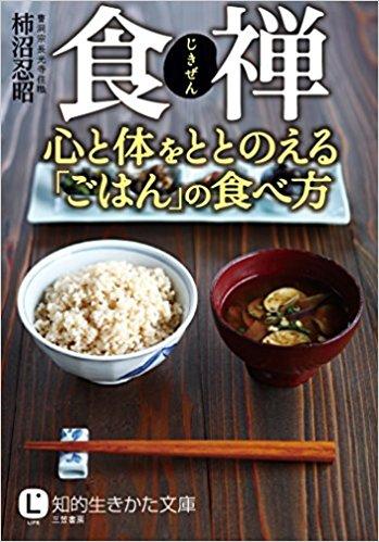 f:id:bookebook:20171230011323j:plain