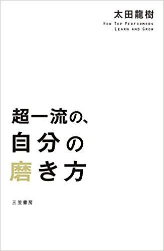 f:id:bookebook:20171230011930j:plain