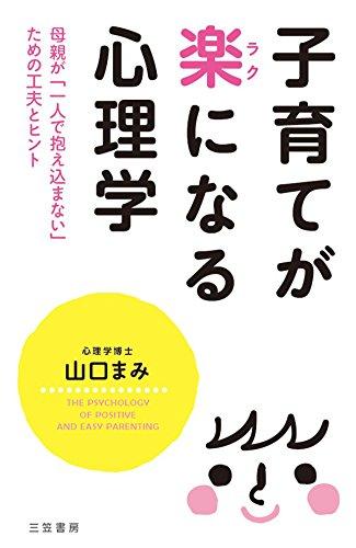 f:id:bookebook:20171230012502j:plain